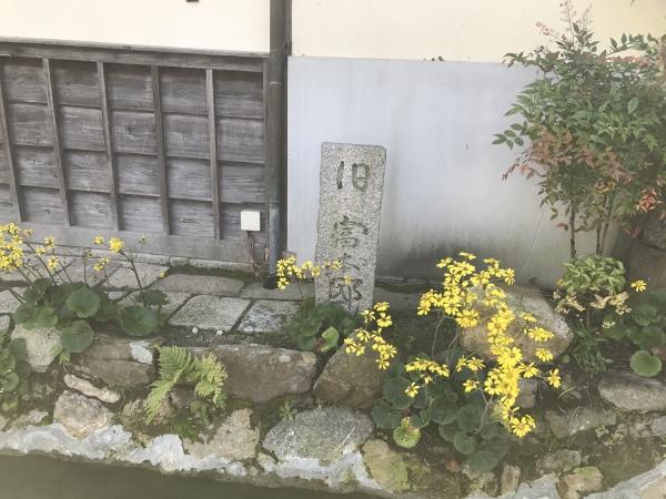 うぶすなの郷 (5)