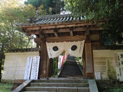松尾寺・北惣門