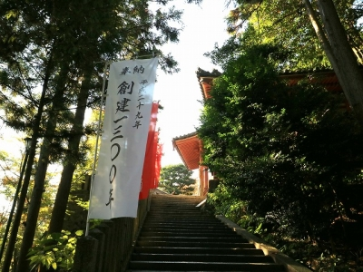 松尾寺・石段