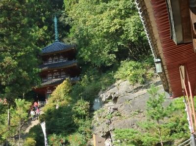 松尾寺・三重塔