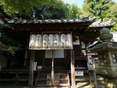 松尾寺・七福神堂