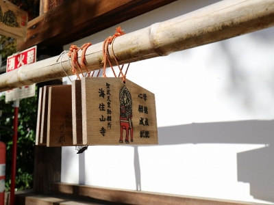 海住山寺・文殊堂の絵馬