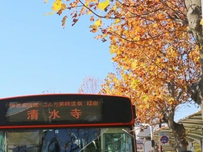 播州清水寺行きのバス