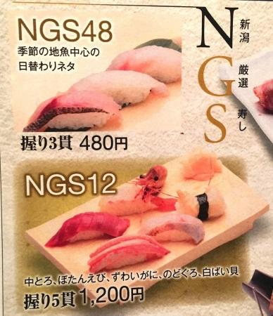 2017-09-22 トミセイ