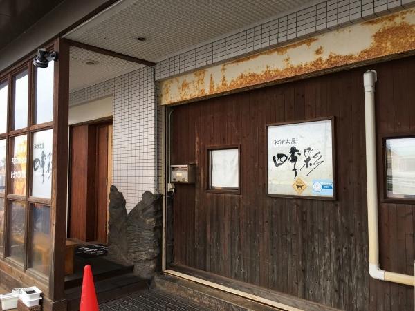 2017-10-03 四季彩