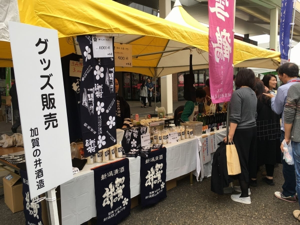 2017-10-21 加賀の井