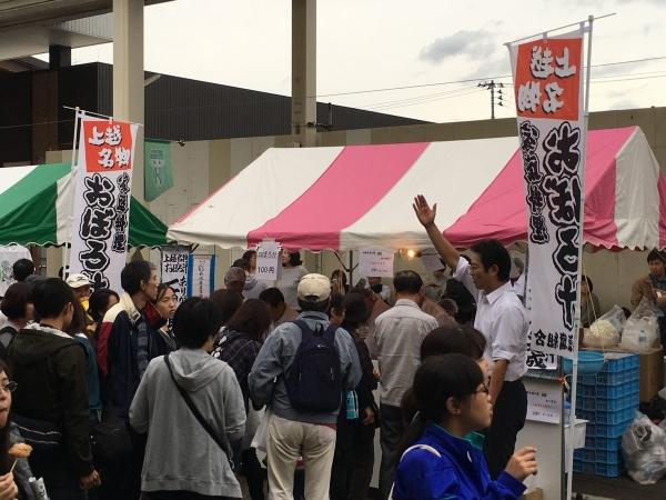 2017-10-21 人気のおぼろ汁