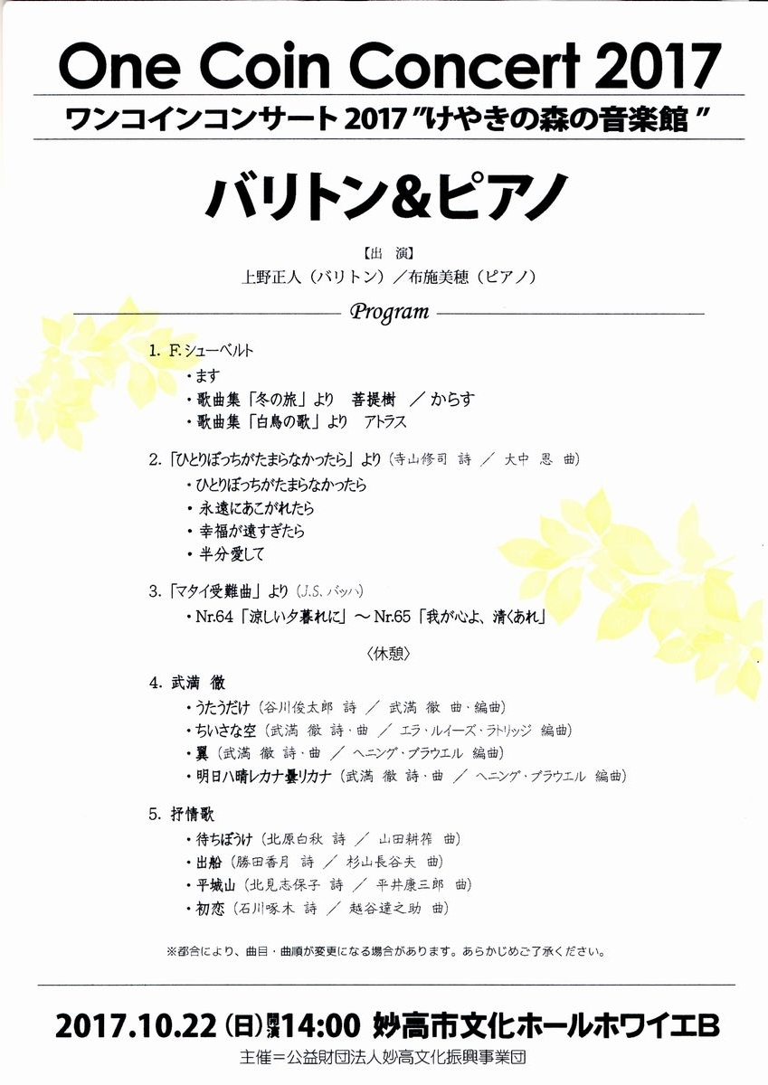 Similar to (page 16) - Japanes...