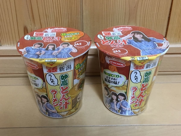 2017-10-22 妙高とん汁らーめん2