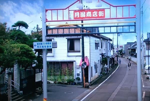 2017-11-08 月潟商店街2