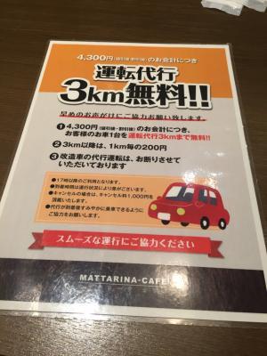 fc2blog_20170522142357537.jpg