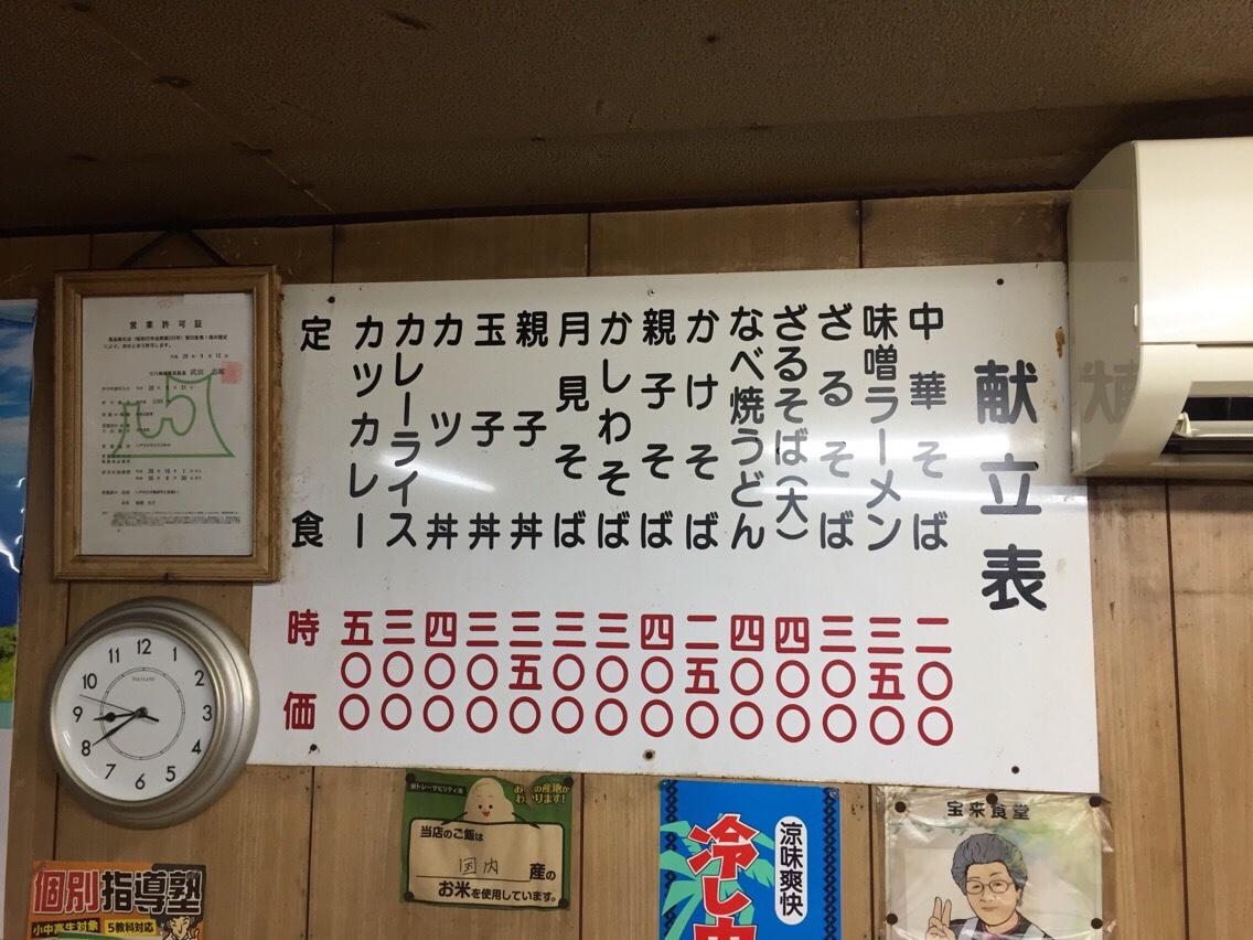 fc2blog_20170807143848dcd.jpg