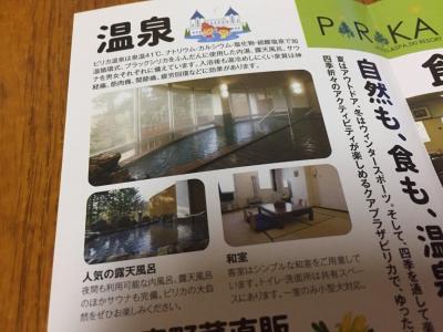 fc2blog_201710071749076e8.jpg