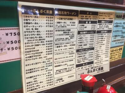 fc2blog_20171016103656c7d.jpg