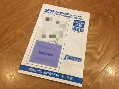 fc2blog_20171026180357622.jpg
