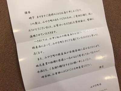 fc2blog_20171115141151136.jpg