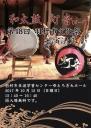 第48回羽村市文化祭