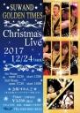 2017/12/24|日|SUWAND GOLDEN TIMES Christmas Live 埼玉県