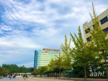 漢陽大エリカキャンパス