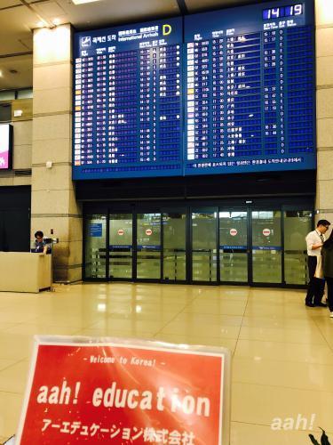 空港ピックアップ。
