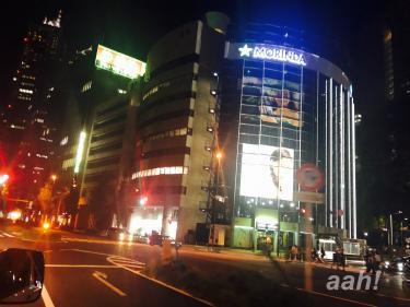 東京お世話になりました。いざ大阪へ!
