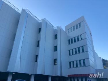 高麗韓国語教育館。