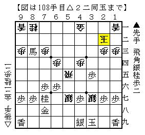 akira3.png