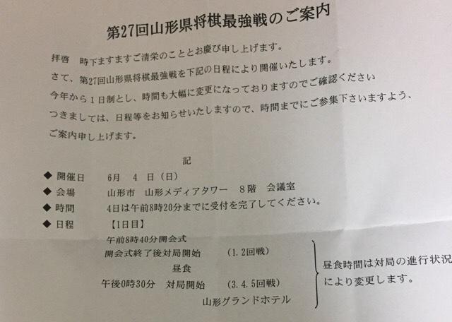 fc2blog_20170524192245d13.jpg