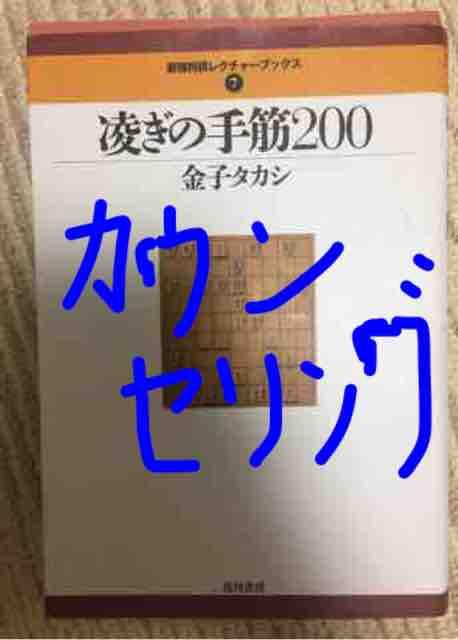 fc2blog_2017071814115157f.jpg