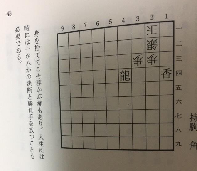 fc2blog_20170819202836807.jpg