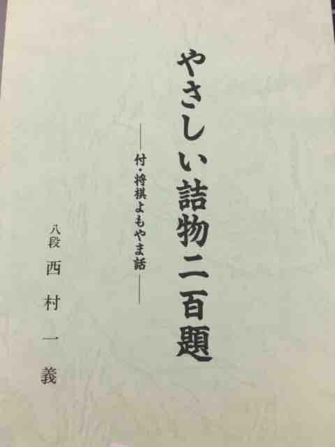 fc2blog_201708192312263e2.jpg