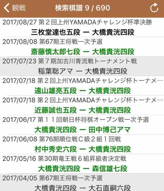 fc2blog_201709281711511c9.jpg