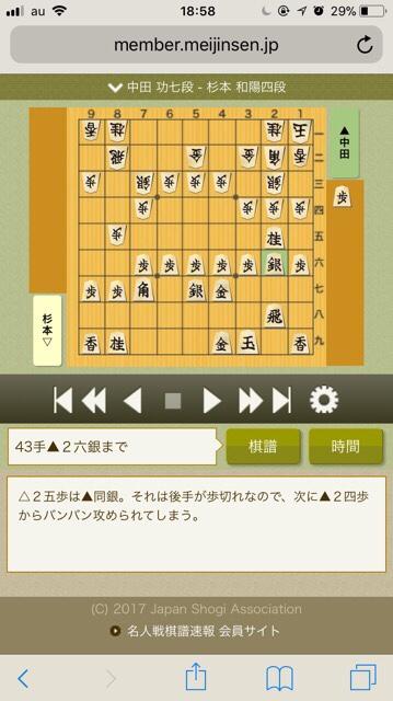 fc2blog_201710171909401c9.jpg