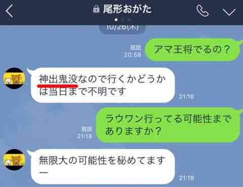 fc2blog_2017103017415805a.jpg