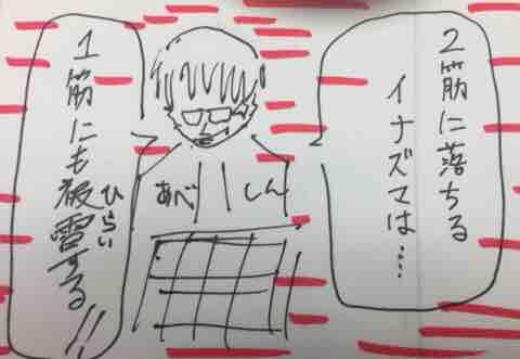 fc2blog_20171030183708634.jpg