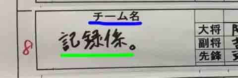fc2blog_20171113185245777.jpg