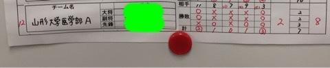 fc2blog_20171113185251333.jpg