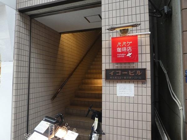 P1380599.jpg