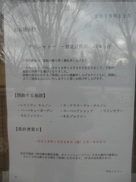 P1390184.jpg