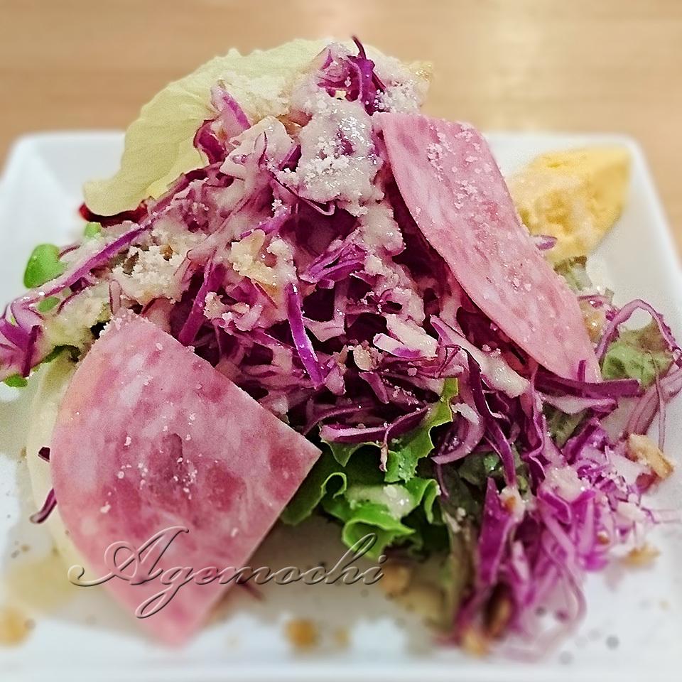 467_salad.jpg