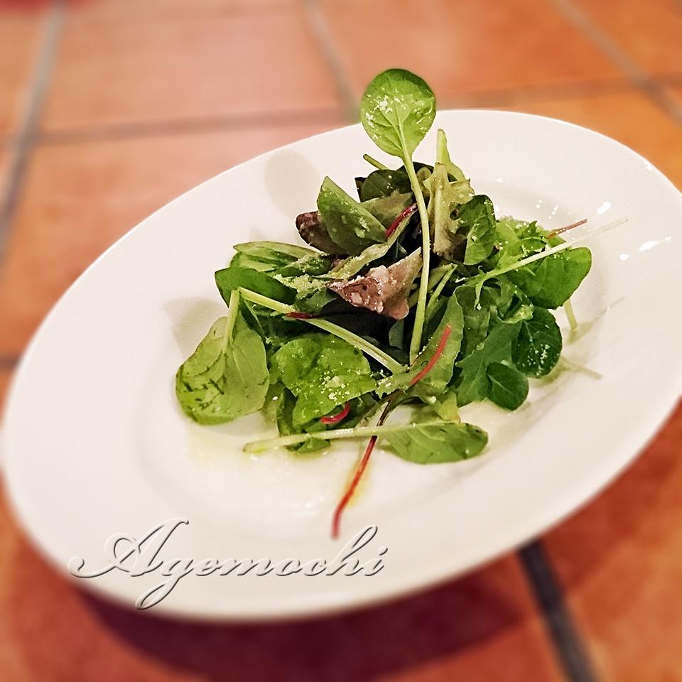 bonrissa_salad.jpg