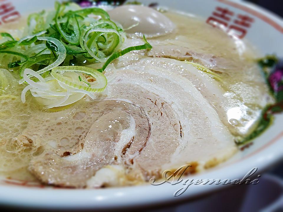 ichibanbone_ramen1.jpg