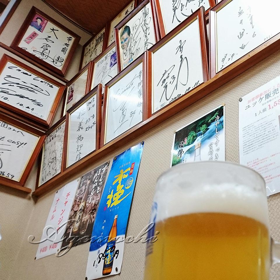 koukaen_beer.jpg