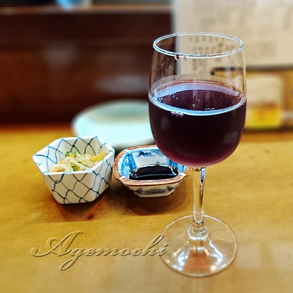 mutugoro_wine.jpg