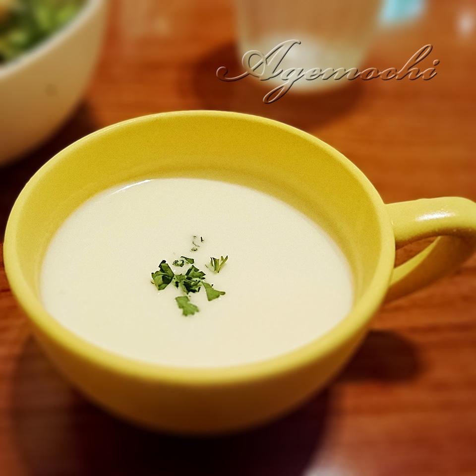 olive_soup.jpg