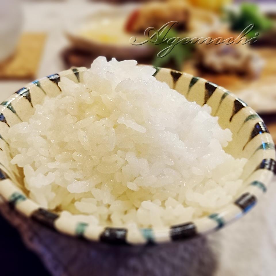 sachicafe_rice.jpg
