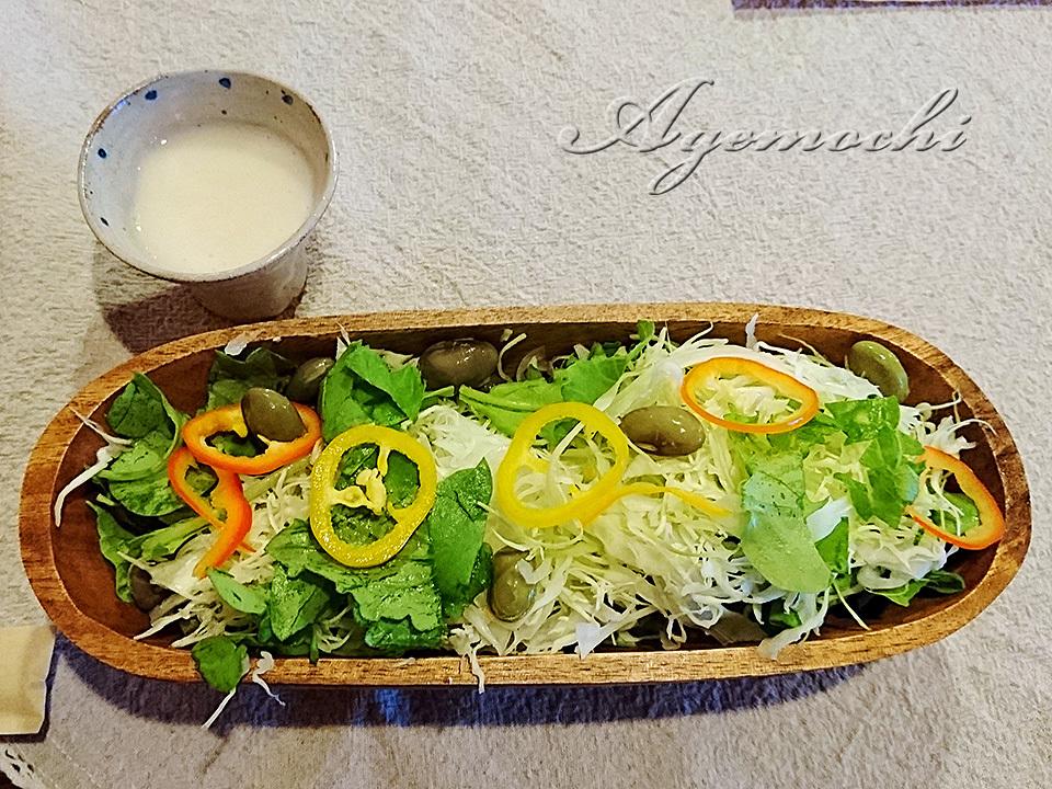sachicafe_salad.jpg