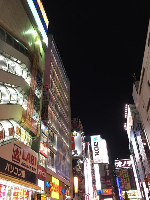 Akiba.jpg