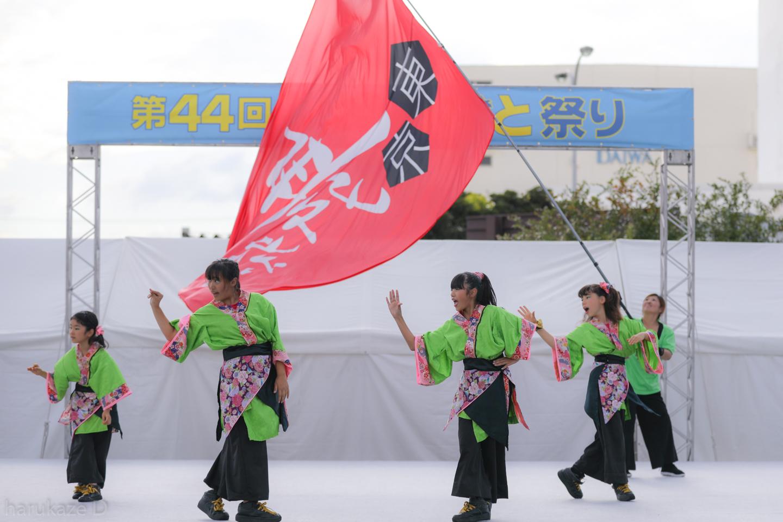kawasaki2017mai02-38.jpg
