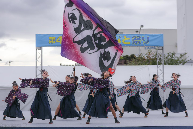 kawasaki2017mai02-97.jpg